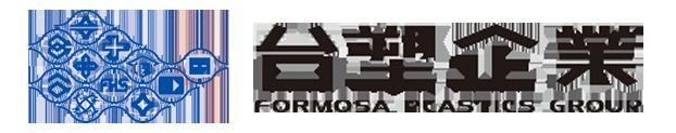 王文堯 南亞塑膠法人代表 Logo